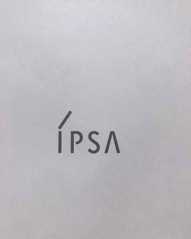 ザ・タイムR デイエッセンススティック/IPSA/美容液を使ったクチコミ(1枚目)