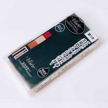 リシェ カラーリング アイブロウパウダー/Visee/パウダーアイブロウを使ったクチコミ(2枚目)
