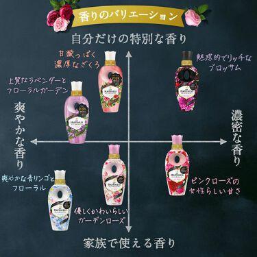 レノアハピネス ヴェルベットフローラル&ブロッサムの香り/レノア/香り付き柔軟剤・洗濯洗剤を使ったクチコミ(4枚目)
