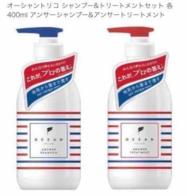 大島椿(ツバキ油)/大島椿/その他スタイリングを使ったクチコミ(2枚目)