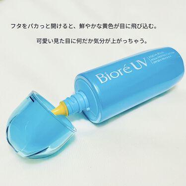 ビオレUVアクアリッチ アクアプロテクトローション(水層パックUV)/ビオレ/日焼け止め・UVケアを使ったクチコミ(3枚目)