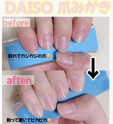 3ステップつめみがき/DAISO/ネイルケアを使ったクチコミ(1枚目)