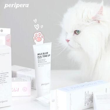 ミルク ブラー トーン アップ クリーム/PERIPERA/化粧下地を使ったクチコミ(1枚目)