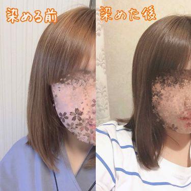 バニティカラー/ビューティラボ/ヘアカラー・白髪染め・ブリーチを使ったクチコミ(3枚目)