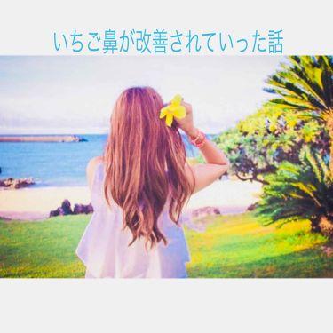 아미☆あみさんの「ナチュリエスキンコンディショナー(ハトムギ化粧水)<化粧水>」を含むクチコミ