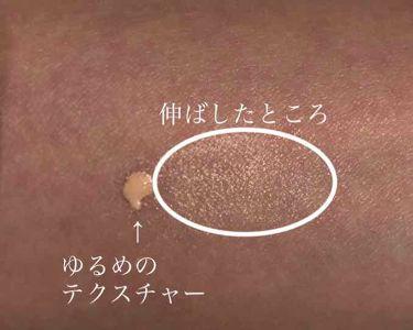 プレステージ ホワイト ル プロテクター ルミエール UV/Dior/日焼け止め(顔用)を使ったクチコミ(2枚目)