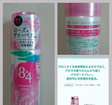 ロールオン ローズ&ヴァーベナの香り/8x4/デオドラント・制汗剤を使ったクチコミ(2枚目)