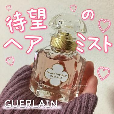 モン ゲラン ヘアミスト/GUERLAIN/香水(その他)を使ったクチコミ(1枚目)