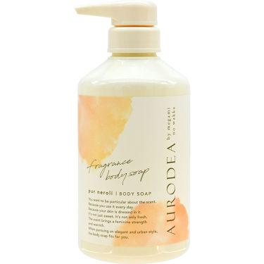 AURODEA by megami no wakka fragrance body soap ピュールネロリ