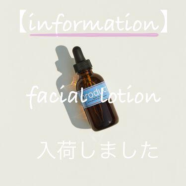 フェイシャルローションDR/ザ・プロダクト/化粧水を使ったクチコミ(1枚目)