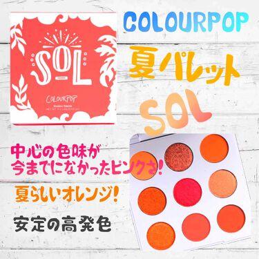 ColourPop shadow palette SOL
