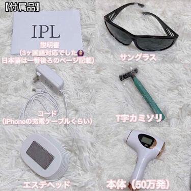 RioRand IPL光脱毛器/RioRand/ボディケア美容家電を使ったクチコミ(2枚目)