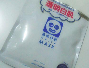 ハルさんの「透明白肌(トウメイシロハダ)ホワイトマスクN<シートマスク・パック>」を含むクチコミ