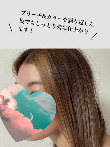 Essential THE BEAUTY 髪のキメ美容シャンプー/コンディショナー<モイストリペア>/エッセンシャル/シャンプー・コンディショナーを使ったクチコミ(3枚目)