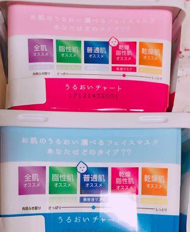 エッセンスマスク 30枚セット セラミド美容液/Pure Smile/シートマスク・パックを使ったクチコミ(2枚目)