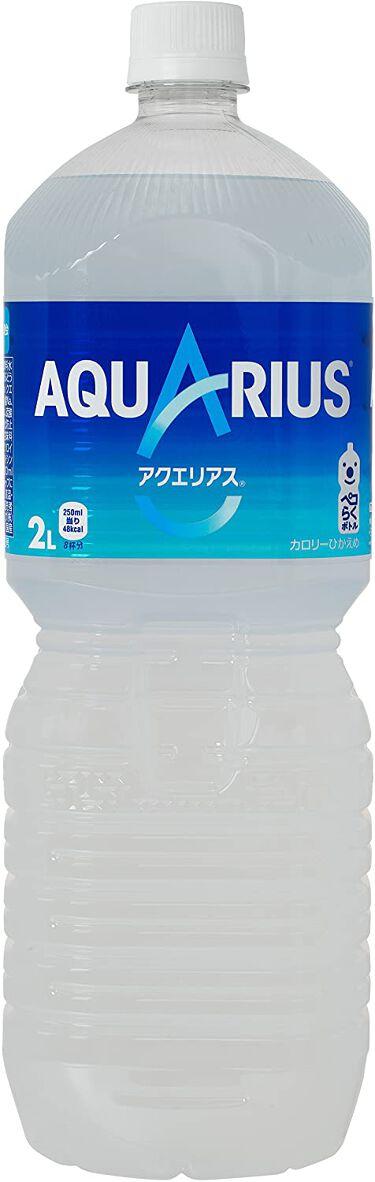 アクエリアス 日本コカ・コーラ