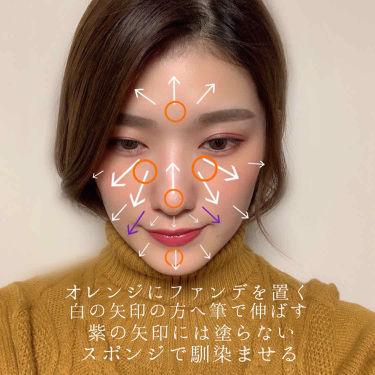 マイファンスィー アクアファンデーション/Koh Gen Do(江原道)/リキッドファンデーションを使ったクチコミ(2枚目)