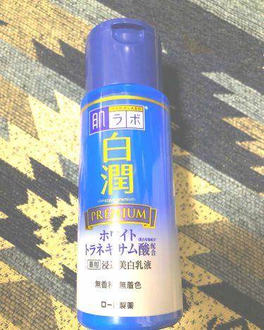 肌ラボ 肌ラボ®️白潤(シロジュン)薬用美白乳液[whitening Milk]