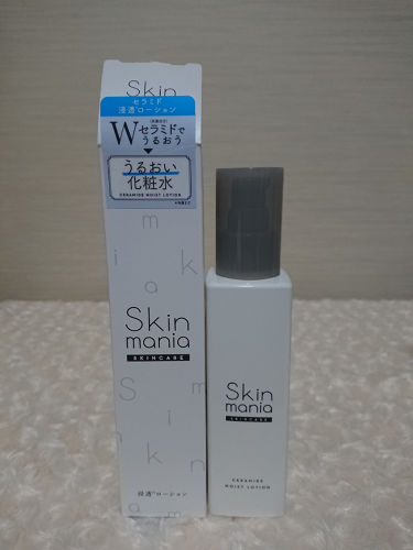 Skin mania セラミド 浸透ローション/スキンマニア/化粧水を使ったクチコミ(2枚目)