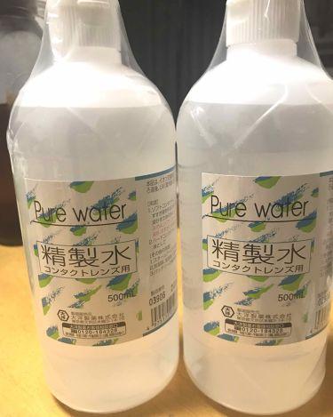 コンタクトレンズ用精製水/大洋製薬/その他を使ったクチコミ(1枚目)