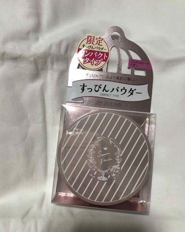 クラブすっぴんパウダーA パステルローズの香り/クラブ/プレストパウダーを使ったクチコミ(1枚目)