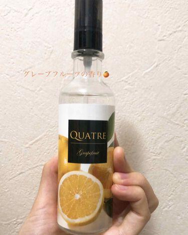 オードトワレ グレープフルーツの香り/キャトル/香水(レディース)を使ったクチコミ(1枚目)