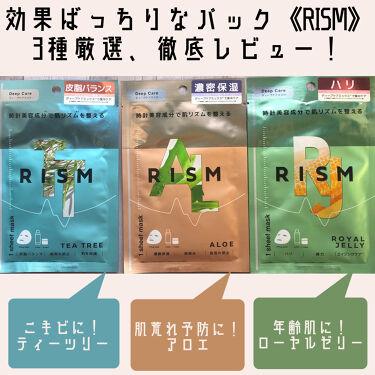 ディープケアマスク アロエ/RISM/シートマスク・パックを使ったクチコミ(1枚目)