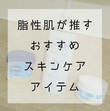 まなみさんの「ナチュリエスキンコンディショナー(ハトムギ化粧水)<化粧水>」を含むクチコミ
