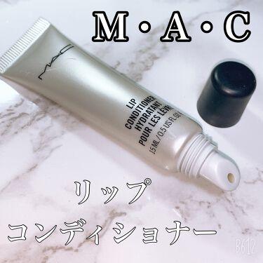 リップ コンディショナー (T)/M・A・C/リップケア・リップクリームを使ったクチコミ(1枚目)