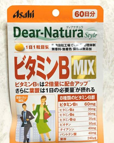 ビタミンB群/Dear-Natura (ディアナチュラ)/健康サプリメントを使ったクチコミ(1枚目)