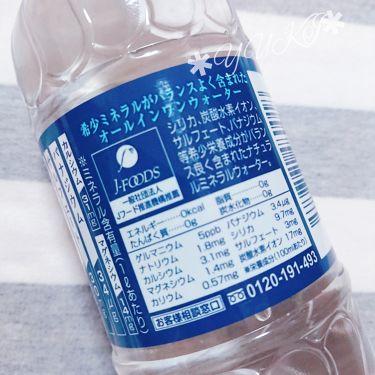 霧島天然水のむシリカ/その他/その他を使ったクチコミ(2枚目)