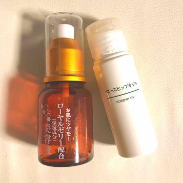 ローヤルゼリー配合 美容液/ザ・ダイソー/美容液を使ったクチコミ(1枚目)