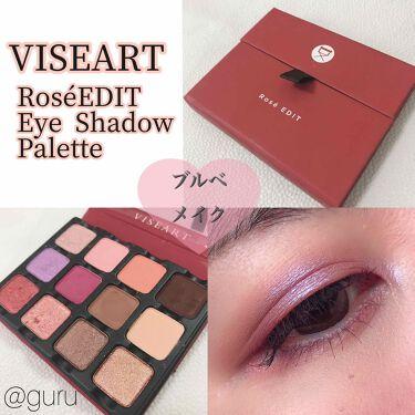 VISEART Petit PRO Palette/VISEART/パウダーアイシャドウを使ったクチコミ(1枚目)
