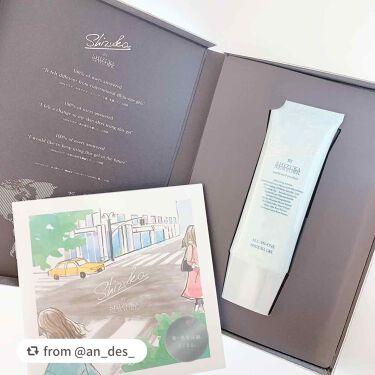 オールインワン シズカゲル/Shizuka BY SHIZUKA NEWYORK/オールインワン化粧品を使ったクチコミ(4枚目)