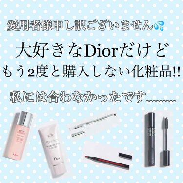 カプチュール トータル ドリームスキン 1ミニット マスク/Dior/ゴマージュ・ピーリングを使ったクチコミ(1枚目)