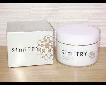 SiMiTRY 薬用美白オールインワンジェル/その他/オールインワン化粧品を使ったクチコミ(1枚目)