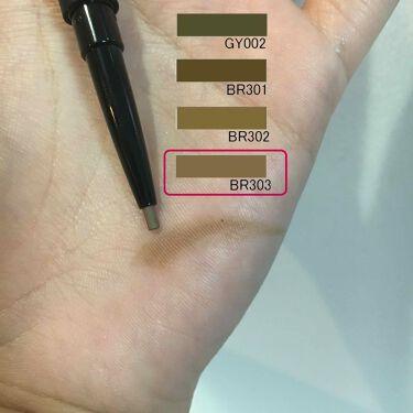 ペンシル アイブロウ/COSME  DECORTE/アイブロウペンシルを使ったクチコミ(2枚目)