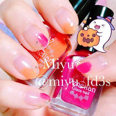 【画像付きクチコミ】𓍯本日のみゆねいる┈༝༚༝༚♡゙オレンジとピンクの塗りかけネイルです(*¨*)♡ハロウィンネイルだけど限りなくハロウィンに見えないハロウィンネイルがしたい…!!ということで、オレンジとピンクとゴールドラメで塗りかけネイルをしました(*...
