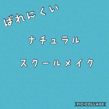 バーム ステイン/レブロン/口紅を使ったクチコミ(1枚目)