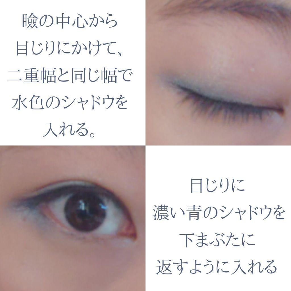 白い 下 瞼