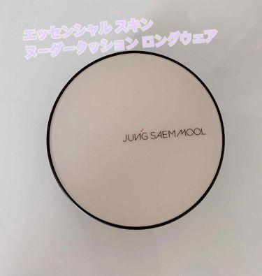 スキンヌーダーロングウェアクッション/JUNG SAEM MOOL/クッションファンデーション by しゃんぷー🛁✧︎*。