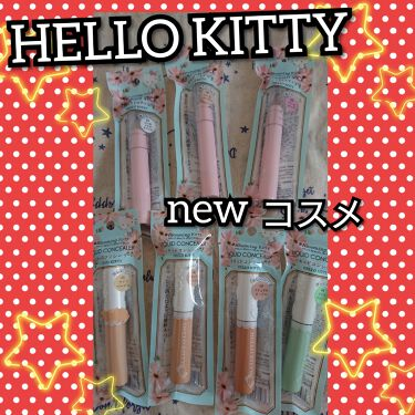 Blooming Kitty ハイライトスティック/DAISO/ハイライトを使ったクチコミ(1枚目)