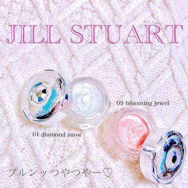 ジェリーアイカラー N/JILL STUART/ジェル・クリームアイシャドウを使ったクチコミ(1枚目)