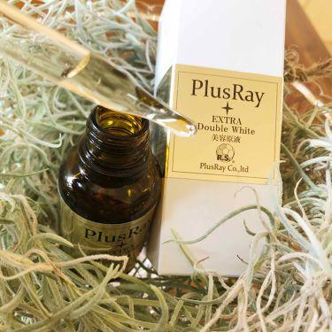 エクストラダブルホワイト美容原液/PlusRay/美容液を使ったクチコミ(3枚目)