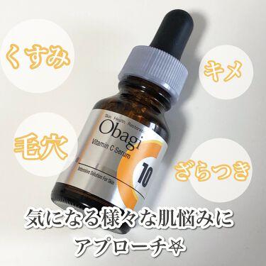 オバジC10セラム/オバジ/美容液を使ったクチコミ(6枚目)