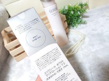 ホワイト クリアローション T II/エリクシール/化粧水を使ったクチコミ(4枚目)