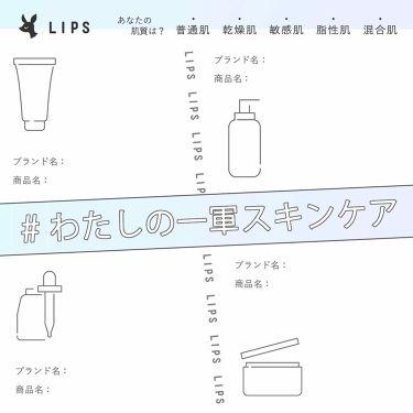 アクティベーション モイスチュア ミルク II/ALBION/乳液を使ったクチコミ(3枚目)
