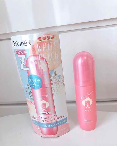 薬用デオドラントZ 全身用スプレー せっけんの香り/ビオレ/デオドラント・制汗剤を使ったクチコミ(2枚目)