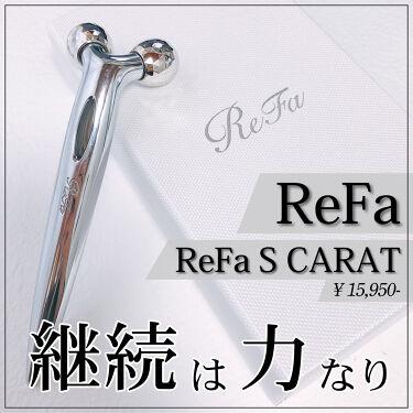 【画像付きクチコミ】✳︎むくみ解消して小顔になる!継続して使うのが大事✳︎/【ReFa】✔︎ReFaSCARAT/¥15,950-持っている人も多いリファの商品*「持ってるけど使ってない〜」という人が私の周りには多く本当にもったいない!といつも思...