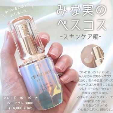 ル・セラム/クレ・ド・ポー ボーテ/美容液を使ったクチコミ(1枚目)